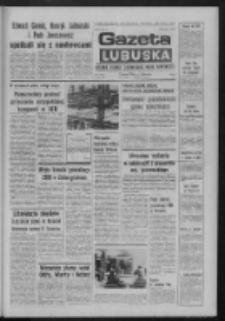 Gazeta Lubuska : dziennik Polskiej Zjednoczonej Partii Robotniczej : Zielona Góra - Gorzów R. XXVI Nr 56 (11 marca 1977). - Wyd. A