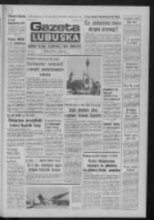Gazeta Lubuska : dziennik Polskiej Zjednoczonej Partii Robotniczej : Zielona Góra - Gorzów R. XXVI Nr 64 (21 marca 1977). - Wyd. A