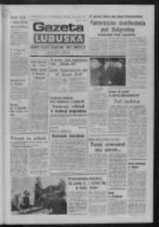 Gazeta Lubuska : dziennik Polskiej Zjednoczonej Partii Robotniczej : Zielona Góra - Gorzów R. XXVI Nr 70 (28 marca 1977). - Wyd. A