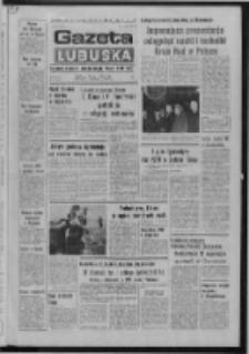 Gazeta Lubuska : dziennik Polskiej Zjednoczonej Partii Robotniczej : Zielona Góra - Gorzów R. XXVI Nr 76 (5 kwietnia 1977). - Wyd. A