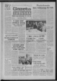 Gazeta Lubuska : dziennik Polskiej Zjednoczonej Partii Robotniczej : Zielona Góra - Gorzów R. XXVI Nr 88 (20 kwietnia 1977). - Wyd. A