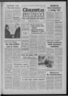 Gazeta Lubuska : dziennik Polskiej Zjednoczonej Partii Robotniczej : Zielona Góra - Gorzów R. XXVI Nr 95 (28 kwietnia 1977). - Wyd. A