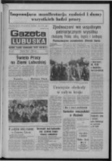 Gazeta Lubuska : dziennik Polskiej Zjednoczonej Partii Robotniczej : Zielona Góra - Gorzów R. XXVI Nr 98 (2 maja 1977). - Wyd. A