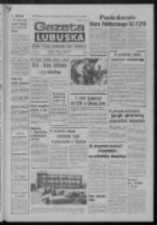 Gazeta Lubuska : dziennik Polskiej Zjednoczonej Partii Robotniczej : Zielona Góra - Gorzów R. XXVI Nr 100 (4 maja 1977). - Wyd. A