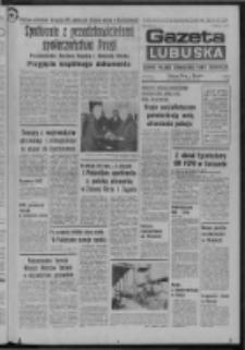 Gazeta Lubuska : dziennik Polskiej Zjednoczonej Partii Robotniczej : Zielona Góra - Gorzów R. XXVI Nr 152 (7 lipca 1977). - Wyd. A