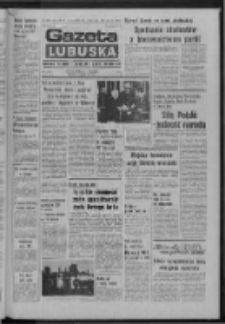 Gazeta Lubuska : dziennik Polskiej Zjednoczonej Partii Robotniczej : Zielona Góra - Gorzów R. XXVI Nr 159 (15 lipca 1977). - Wyd. A