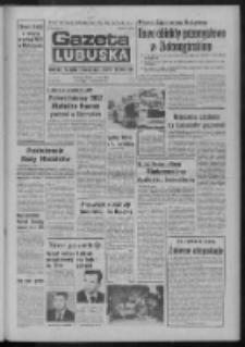 Gazeta Lubuska : dziennik Polskiej Zjednoczonej Partii Robotniczej : Zielona Góra - Gorzów R. XXVI Nr 162 (19 lipca 1977). - Wyd. A