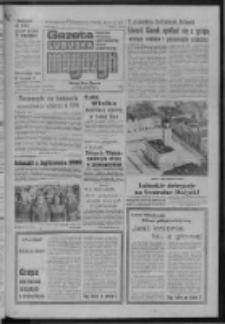 Gazeta Lubuska : magazyn : dziennik Polskiej Zjednoczonej Partii Robotniczej : Zielona Góra - Gorzów R. XXVI Nr 205 (10/11 września 1977). - Wyd. A