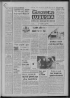 Gazeta Lubuska : dziennik Polskiej Zjednoczonej Partii Robotniczej : Zielona Góra - Gorzów R. XXVI Nr 210 (16 września 1977). - Wyd. A