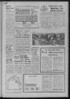 Gazeta Lubuska : magazyn : dziennik Polskiej Zjednoczonej Partii Robotniczej : Zielona Góra - Gorzów R. XXVI Nr 211 (17/18 września 1977). - Wyd. A