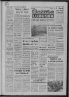 Gazeta Lubuska : dziennik Polskiej Zjednoczonej Partii Robotniczej : Zielona Góra - Gorzów R. XXVI Nr 221 (29 września 1977). - Wyd. A