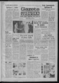 Gazeta Lubuska : dziennik Polskiej Zjednoczonej Partii Robotniczej : Zielona Góra - Gorzów R. XXVI Nr 222 (30 września 1977). - Wyd. A