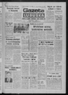 Gazeta Lubuska : dziennik Polskiej Zjednoczonej Partii Robotniczej : Zielona Góra - Gorzów R. XXVI Nr 233 (13 października 1977). - Wyd. A