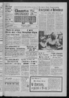 Gazeta Lubuska : magazyn : dziennik Polskiej Zjednoczonej Partii Robotniczej : Zielona Góra - Gorzów R. XXVI Nr 235 (15/16 października 1977). - Wyd. A