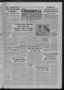 Gazeta Lubuska : dziennik Polskiej Zjednoczonej Partii Robotniczej : Zielona Góra - Gorzów R. XXVI Nr 237 (18 października 1977). - Wyd. A