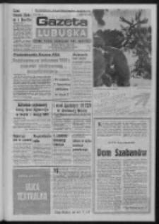 Gazeta Lubuska : dziennik Polskiej Zjednoczonej Partii Robotniczej : Zielona Góra - Gorzów R. XXVII Nr 288 (24/25/26 grudnia 1979). - Wyd. A