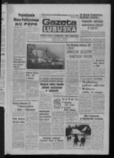 Gazeta Lubuska : dziennik Polskiej Zjednoczonej Partii Robotniczej : Zielona Góra - Gorzów R. XXVIII Nr 7 (9 stycznia 1980). - Wyd. A
