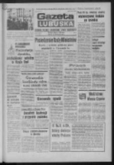 Gazeta Lubuska : dziennik Polskiej Zjednoczonej Partii Robotniczej : Zielona Góra - Gorzów R. XXVIII Nr 86 (16 kwietnia 1980). - Wyd. A