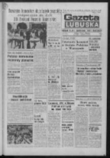 Gazeta Lubuska : dziennik Polskiej Zjednoczonej Partii Robotniczej : Zielona Góra - Gorzów R. XXVIII Nr 129 (10 czerwca 1980). - Wyd. A