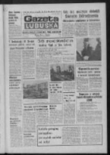 Gazeta Lubuska : dziennik Polskiej Zjednoczonej Partii Robotniczej : Zielona Góra - Gorzów R. XXVIII Nr 159 (23 lipca 1980). - Wyd. A