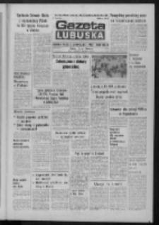 Gazeta Lubuska : dziennik Polskiej Zjednoczonej Partii Robotniczej : Zielona Góra - Gorzów R. XXVIII Nr 162 (28 lipca 1980). - Wyd. A