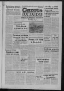 Gazeta Lubuska : dziennik Polskiej Zjednoczonej Partii Robotniczej : Zielona Góra - Gorzów R. XXVIII Nr 180 (21 sierpnia 1980). - Wyd. A