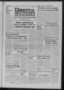 Gazeta Lubuska : dziennik Polskiej Zjednoczonej Partii Robotniczej : Zielona Góra - Gorzów R. XXVIII Nr 195 (10 września 1980). - Wyd. A