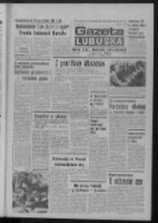 Gazeta Lubuska : dziennik Polskiej Zjednoczonej Partii Robotniczej : Zielona Góra - Gorzów R. XXVIII Nr 200 (16 września 1980). - Wyd. A
