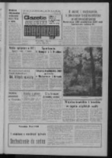 Gazeta Lubuska : magazyn : dziennik Polskiej Zjednoczonej Partii Robotniczej : Zielona Góra - Gorzów R. XXVIII Nr 209 (27/28 września 1980). - Wyd. A