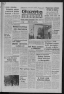 Gazeta Lubuska : dziennik Polskiej Zjednoczonej Partii Robotniczej : Zielona Góra - Gorzów R. XXVIII Nr 255 (25 listopada 1980). - Wyd. A