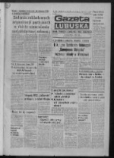 Gazeta Lubuska : dziennik Polskiej Zjednoczonej Partii Robotniczej : Zielona Góra - Gorzów R. XXIX Nr 12 (15 stycznia 1981). - Wyd. A