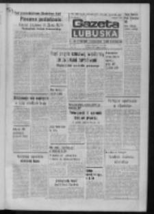 Gazeta Lubuska : dziennik Polskiej Zjednoczonej Partii Robotniczej : Zielona Góra - Gorzów R. XXIX Nr 25 (3 lutego 1981). - Wyd. A