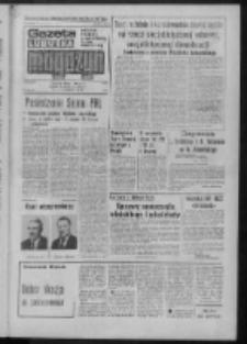 Gazeta Lubuska : dziennik Polskiej Zjednoczonej Partii Robotniczej : Zielona Góra - Gorzów R. XXIX Nr 33 (13/14/15 lutego 1981). - Wyd. A