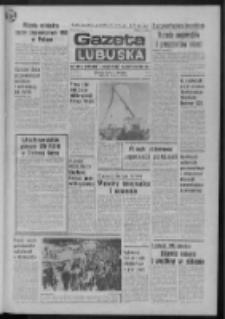 Gazeta Lubuska : dziennik Polskiej Zjednoczonej Partii Robotniczej : Zielona Góra - Gorzów R. XXIX Nr 50 (10 marca 1981). - Wyd. A