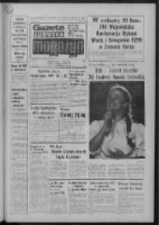 Gazeta Lubuska : magazyn : dziennik Polskiej Zjednoczonej Partii Robotniczej : Zielona Góra - Gorzów R. XXIX Nr 118 (12/13/14 czerwca 1981). - Wyd. A