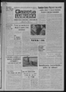 Gazeta Lubuska : dziennik Polskiej Zjednoczonej Partii Robotniczej : Zielona Góra - Gorzów R. XXIX Nr 163 (17 sierpnia 1981). - Wyd. A