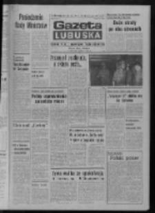 Gazeta Lubuska : dziennik Polskiej Zjednoczonej Partii Robotniczej : Zielona Góra - Gorzów R. XXIX Nr 169 (25 sierpnia 1981). - Wyd. A
