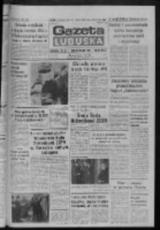 Gazeta Lubuska : dziennik Polskiej Zjednoczonej Partii Robotniczej : Zielona Góra - Gorzów R. XXIX Nr 230 (18 listopada 1981). - Wyd. A