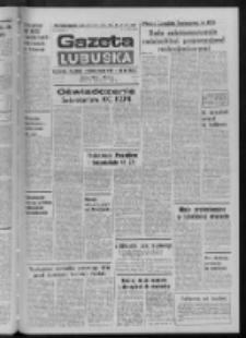 Gazeta Lubuska : dziennik Polskiej Zjednoczonej Partii Robotniczej : Zielona Góra - Gorzów R. XXIX Nr 235 (25 listopada 1981). - Wyd. A
