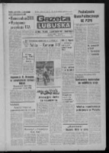 Gazeta Lubuska : dziennik Polskiej Zjednoczonej Partii Robotniczej : Zielona Góra - Gorzów R. XXX Nr 120 (21 czerwca 1982). - Wyd. A
