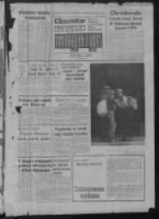 Gazeta Lubuska : magazyn : dziennik Polskiej Zjednoczonej Partii Robotniczej : Zielona Góra - Gorzów R. XXX Nr 129 (2/3/4 lipca 1982). - Wyd. A