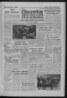 Gazeta Lubuska : dziennik Polskiej Zjednoczonej Partii Robotniczej : Zielona Góra - Gorzów R. XXXI Nr 182 (4 sierpnia 1983). - Wyd. A