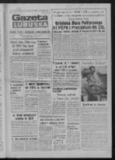 Gazeta Lubuska : dziennik Polskiej Zjednoczonej Partii Robotniczej : Zielona Góra - Gorzów R. XXXI Nr 58 (8 marca 1984). - Wyd. A