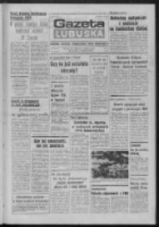 Gazeta Lubuska : dziennik Polskiej Zjednoczonej Partii Robotniczej : Zielona Góra - Gorzów R. XXXI Nr 64 (15 marca 1984). - Wyd. A