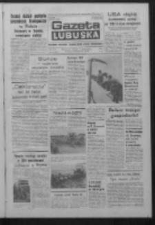 Gazeta Lubuska : dziennik Polskiej Zjednoczonej Partii Robotniczej : Zielona Góra - Gorzów R. XXXI Nr 189 (9 sierpnia 1984). - Wyd. 1