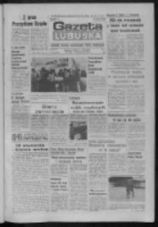 Gazeta Lubuska : dziennik Polskiej Zjednoczonej Partii Robotniczej : Zielona Góra - Gorzów R. XXXI Nr 12 (15 stycznia 1985). - Wyd. 1