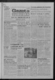 Gazeta Lubuska : dziennik Polskiej Zjednoczonej Partii Robotniczej : Zielona Góra - Gorzów R. XXXI Nr 65 (18 marca 1985). - Wyd. 1
