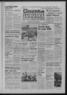Gazeta Lubuska : dziennik Polskiej Zjednoczonej Partii Robotniczej : Zielona Góra - Gorzów R. XXXI Nr 71 (25 marca 1985). - Wyd. 1