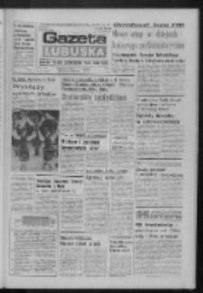 Gazeta Lubuska : dziennik Polskiej Zjednoczonej Partii Robotniczej : Zielona Góra - Gorzów R. XXXI Nr 91 (19 kwietnia 1985). - Wyd. 1