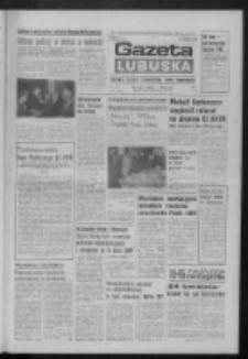 Gazeta Lubuska : dziennik Polskiej Zjednoczonej Partii Robotniczej : Zielona Góra - Gorzów R. XXXI Nr 95 (24 kwietnia 1985). - Wyd. 1